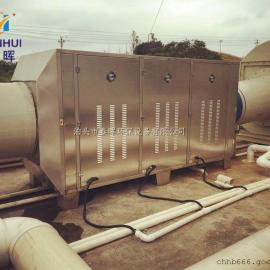 涂料厂涂装线废气处理光催化光氧净化器除味