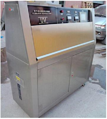 紫外线耐气候试验箱性能稳定