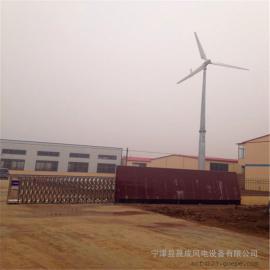 微型迷你低转速风力发电机500瓦小型风电设备企业