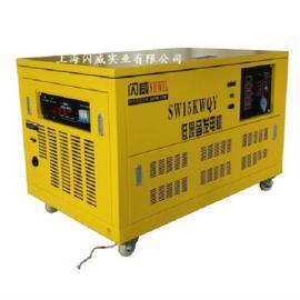 15kw静音汽油发电机型号SW15KWQY发电机组
