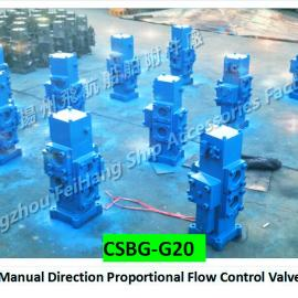 �w航CSBF-H-G20�^�C手�颖壤�流量控制�y