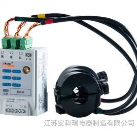 安科瑞AEW100-D36X无线计量模块 精度高 电力运维专用