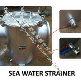 关于船用粗水滤器/吸入粗水滤器 AS400 CB/T497-1994 性能范围