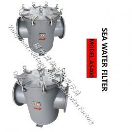 主机海水泵进口海水滤器AS400 CB/T497-1994
