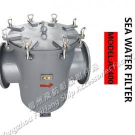 船用碳钢热镀锌吸入粗水滤器AS400 CB/T497-94
