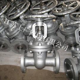Z41H-25C/40C铸钢闸阀