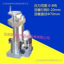TBYP-8手动灰尘压片机凯迪莱特厂家本行出产出售