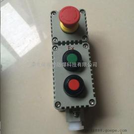 BZA51-A2D1防爆控制按钮开关盒