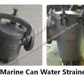 飞航船舶附件厂生产:船用筒形海水滤器的优势