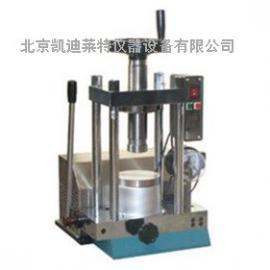 SDY-30手动电动粉末压片机凯迪莱特厂家直供