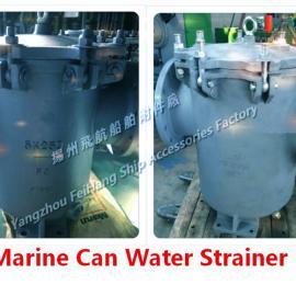 海底门进口筒形海水滤器/海底门出口海水滤器5K-300A
