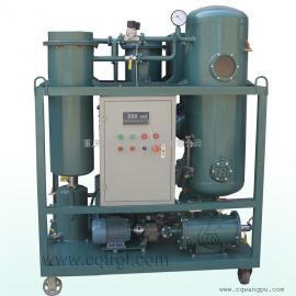 ZJC汽轮机油真空净油机,透平油滤油机,汽轮机润滑油过滤
