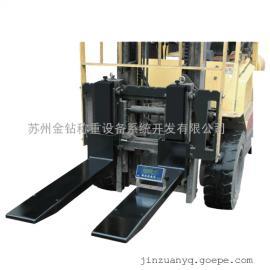 电动叉车无线称重模块套装式1-3T