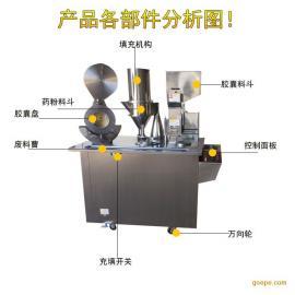 半自动胶囊填充机 小型粉末胶囊灌装机 胶囊填充机价格