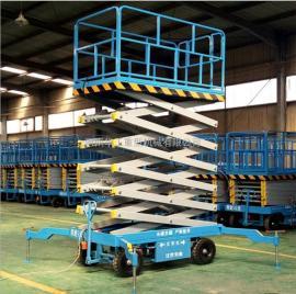 四轮移动式液压升降平台 剪叉式高空作业平台 升降机 6/8/10米