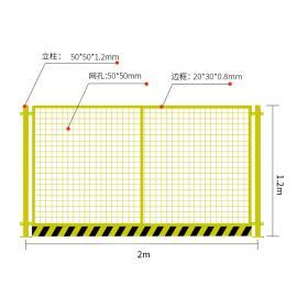 ?#38109;?#22522;坑护栏网为什么要用黄色的?