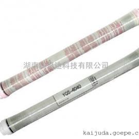 海德能盐清士YQS-4040反渗透膜 美国海德能RO膜 海德能反渗透膜