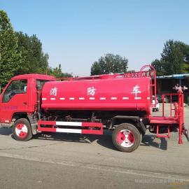 *新消防车的价格