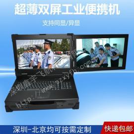 17寸超薄双屏工业便携机机箱定制加固笔记本外壳军工电脑采集