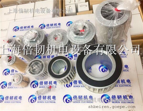 P-G-UL-10A-40UM日本大生滤芯过滤器冷却器一级代理销售