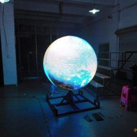 展馆球型LED显示屏价格 直径2米做P3