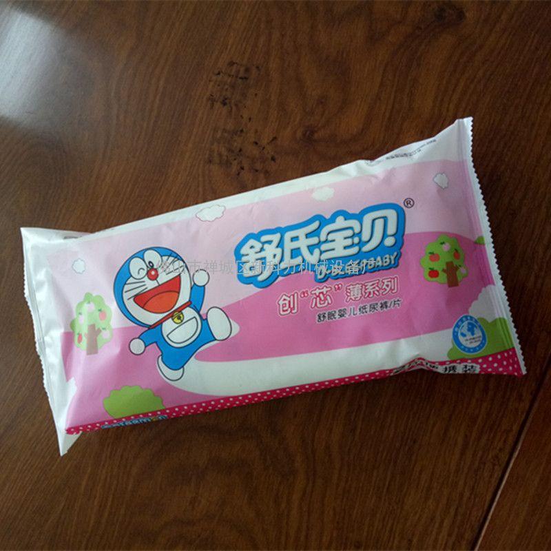 1-5片纸尿裤拉拉裤卫生用品包装机 120包每分钟纸尿裤包装机