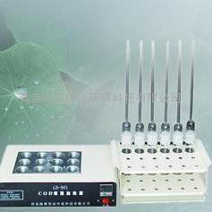 环保局用COD恒温加热器(COD消解仪)
