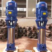多级泵 GDL立式多级泵