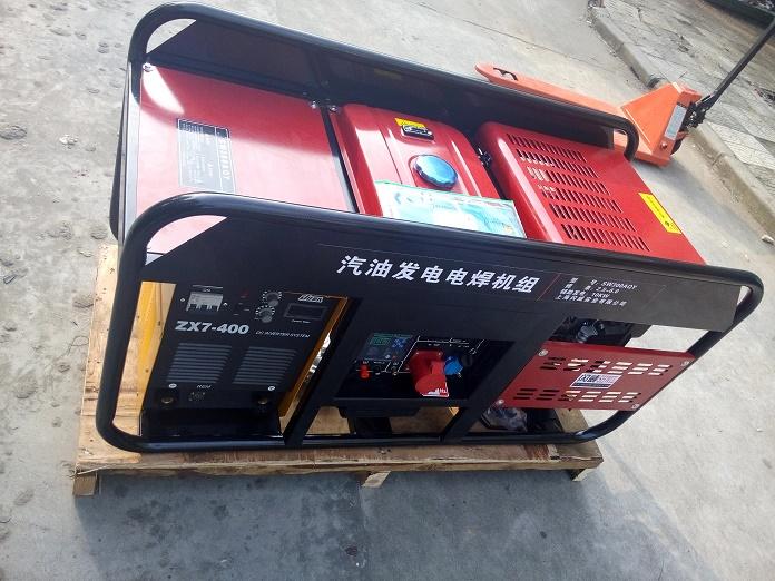 动力汽油柴油自发电电焊机一体机SW300AQY