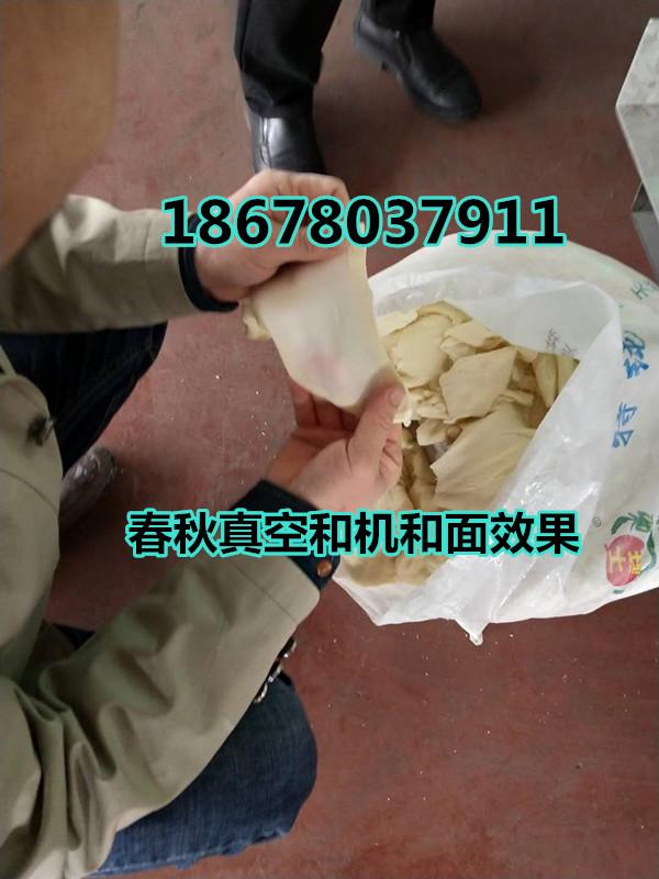 100公斤四包面面条真空和面机生产厂家186-78037911批发价格