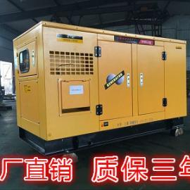 400A柴油发电电焊机电焊机|发电电焊一体机