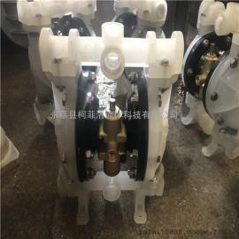 QBY-15工程塑料 PP气动隔膜泵 耐酸碱耐溶剂化工泵