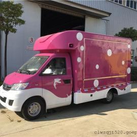 冰淇淋冷饮冷饮售货车