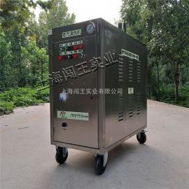 闯王CWR09A燃气移动蒸汽洗车机厂家可定制价格优惠