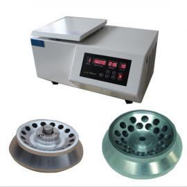北利 数显台式冷冻离心机 GTR16-2 高速恒温分离沉淀机 举报