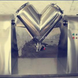 全不锈钢V型混合机 食品生物搅拌混合机