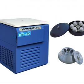 促销 北利低速大容量冷冻离心机 DT5-4D 6000r/min分离沉淀机