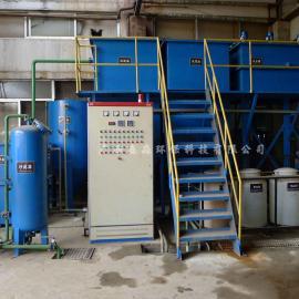 电厂废水处理委托运营