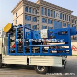 精洗砂污泥脱水机 专业带式污泥压滤机厂家中科贝特