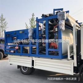 砂石厂泥浆脱水设备 中科贝特专业带式压滤机厂家 脱水率高