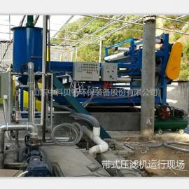 洗沙场泥浆处理设备-带式压滤机 处理范围广 使用寿命长