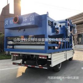 洗沙污泥处理设备 中科贝特带式压滤机 处理效果好 脱水率高