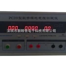PC39型数字接地电阻测试仪(交流)(10A/25A)上海安标