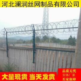 高铁防攀爬围栏 铁路栅栏加高网