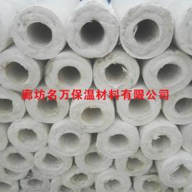 蒸汽管道用硅酸铝管,硅酸铝管壳,硅酸铝保温管,厂家供应