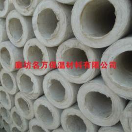 厂家供应山西硅酸铝管壳,硅酸铝保温管,硅酸铝棉管