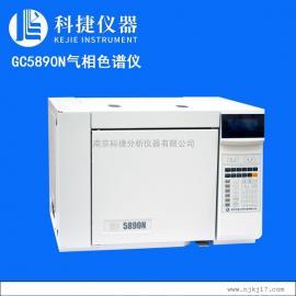 非甲烷总烃检测用气相色谱仪