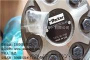 PARKER液压马达TG0530MS050AAAB