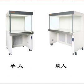 安泰HS-840 洁净工作台单人单面 水平送风超净工作台 洁净型