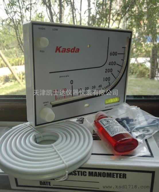 K700系列红油负压表,-10-600负压计-20~700负压仪